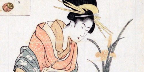 View post titled The Artistry of Woodblock Prints
